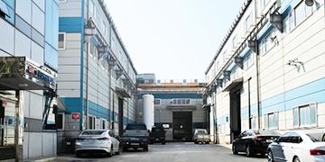 안산공장(특수강사업)